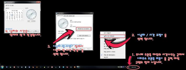윈도우7 보안인증서 오류 해결