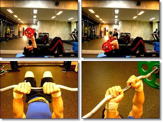 라잉 트라이셉스 익스텐션(Lying Triceps Extension)