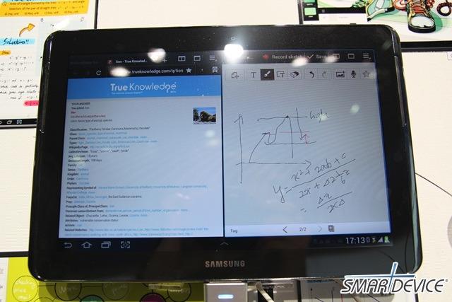 mwc 2012, 갤럭시 노트 10.1