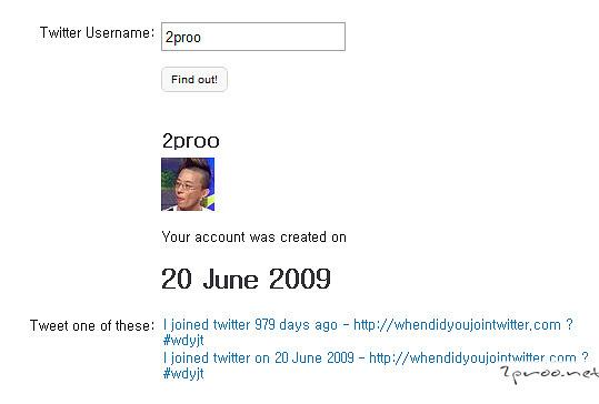 트위터, Twitter, SNS, 트위터 가입일, 트위터 계정, Twitter joined date, 트위터 계정 생성일