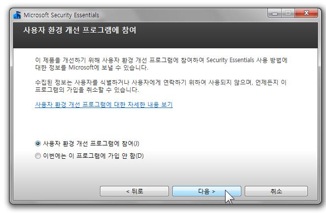 security_essentials_2.0_upgrade_25
