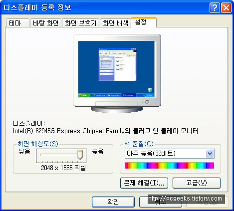 Express 82945g driver free for intel family audio chipset download