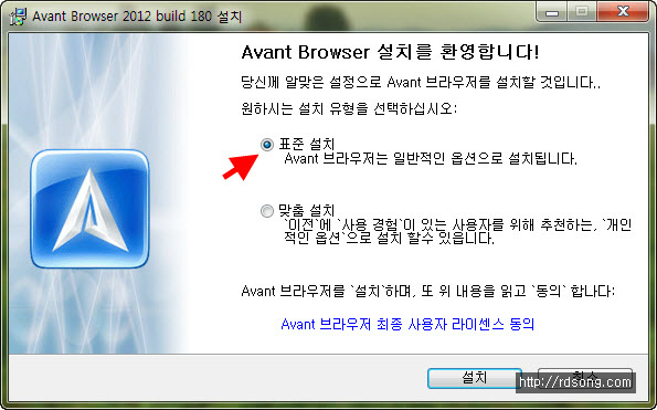 avant browser 2012 build 180설치