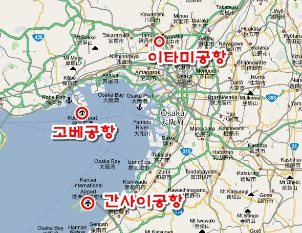 주로 지역 이름을 선택해 공항 이름을 지은 오사카 공항들