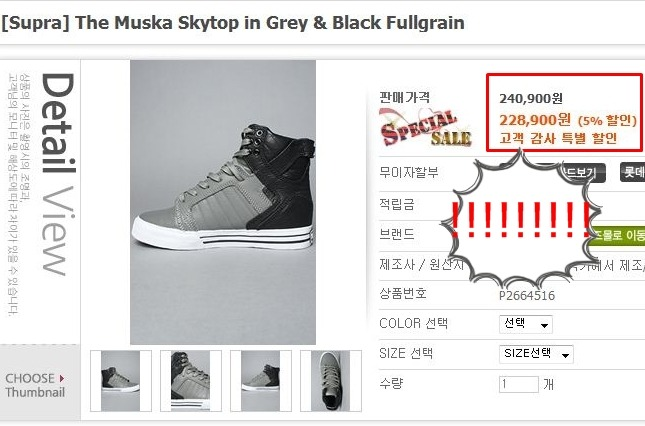Supra Skytop Black Black Mens Skate Shoes