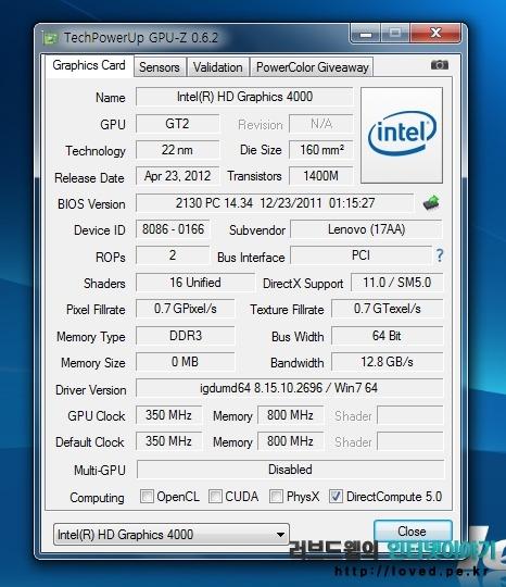 레노버 울트라북 U310 그래픽은 i5-3317U 프로세서의 인텔 HD 4000 내장 그래픽
