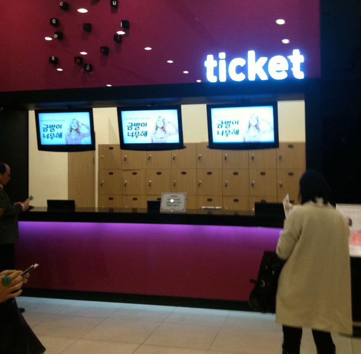 Musical 'Legally Blonde' (엘 우즈, Musical 'Legally Blonde 엘 우즈, 뮤지컬, 뮤지컬 공연, 공연 할인, 할인 티켓, 인터파크 티켓, 인터파크 티켓 할인, 티켓 할인, 금발이 너무해, 금발은 너무해, 금발이 너무해 뮤지컬, 금발이 너무해 루나, 루나, Fx 루나, 루나 뮤지컬, 엘 우즈, 금발이 너무해 엘 우즈,