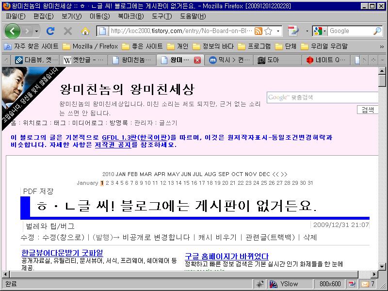 티스토리 블로그 제목 : 이건 사용자가 글꼴을 지정할 수 있습니다.