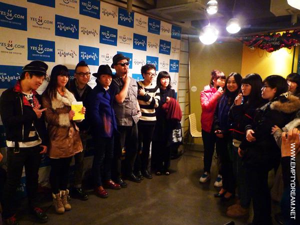 크라잉넛, 어떻게 살 것인가 출판 기념회