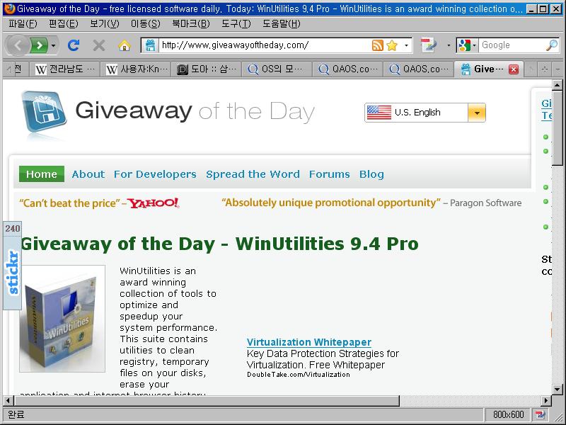 Giveaway of the Day 폼페이지 - 오늘은 WinUtilities 9.4 Pro 프로그램이 공짜!