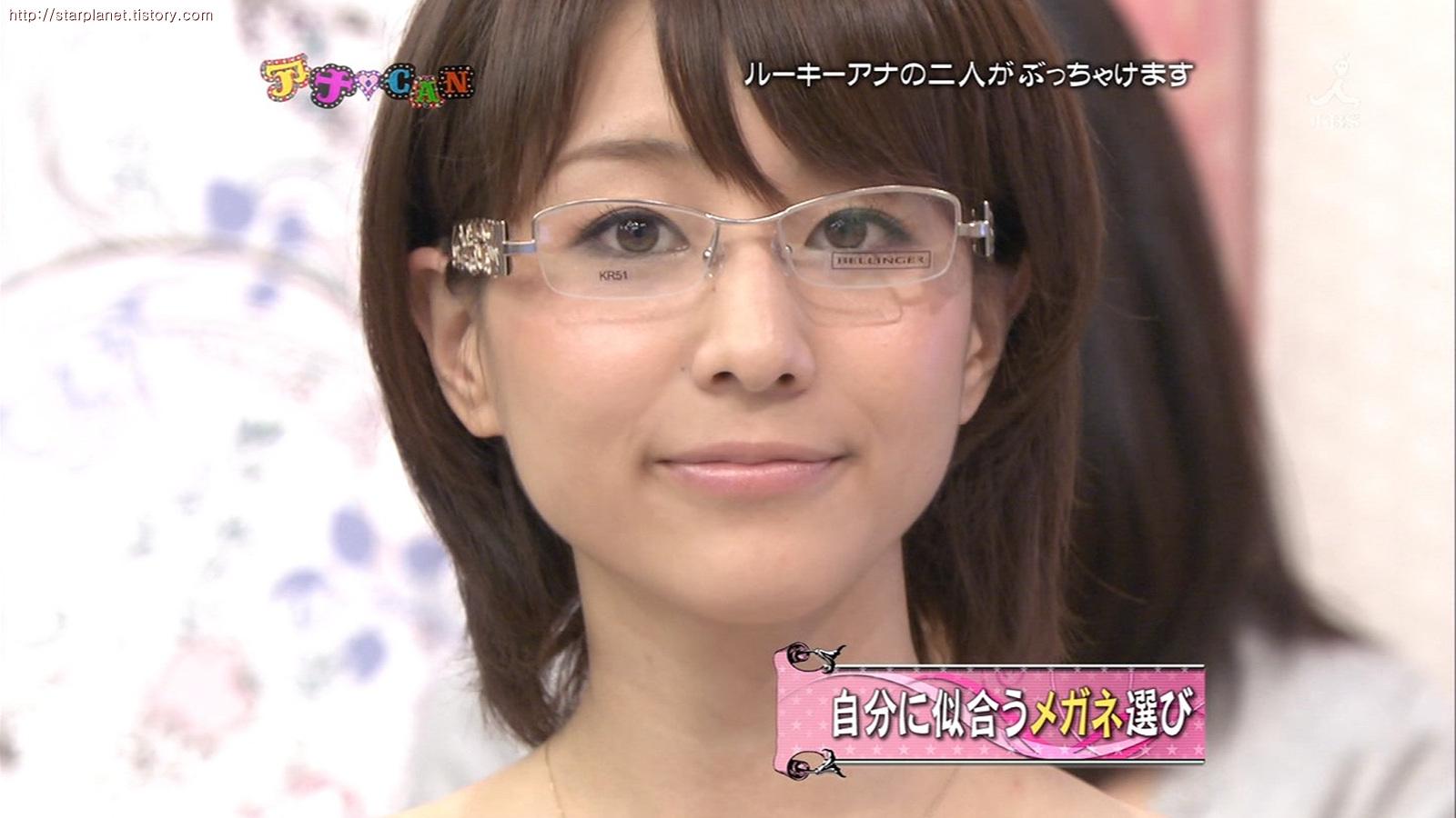Tanaka Minami 스타플래닛