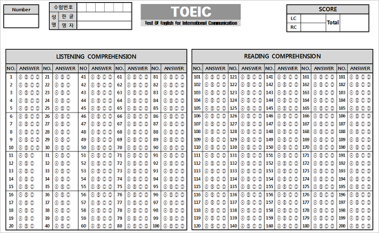 82 TOEFL ITP TEST PRACTICE PDF, ITP PDF TOEFL PRACTICE TEST