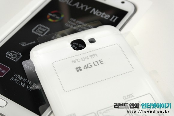 갤럭시노트2 배터리 커버 NFC 인식 영역