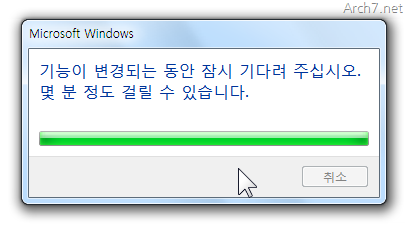 hot_to_reinstall_windows_media_player_12_14
