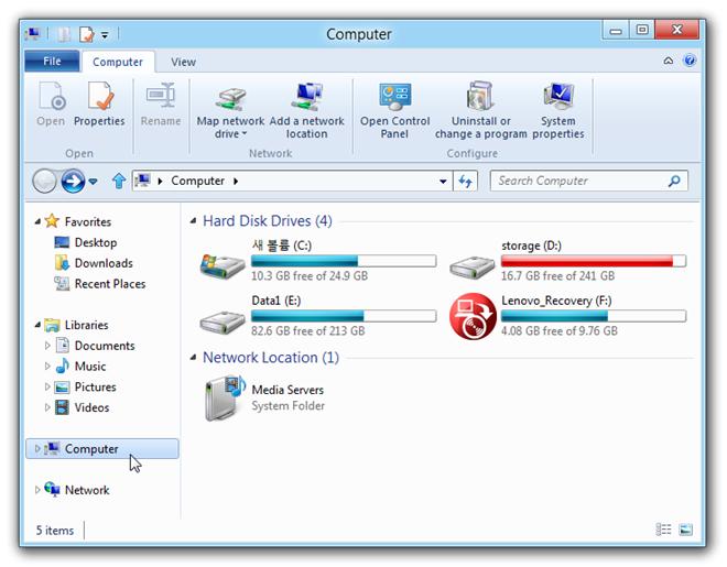 windows8_dev_test33
