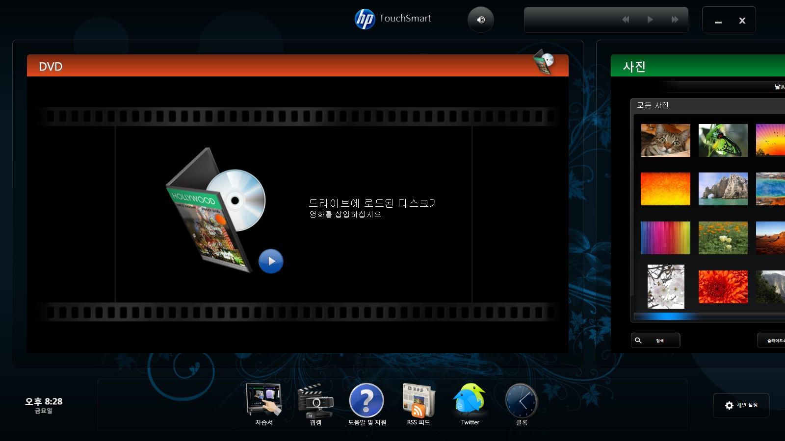 DVD, 사진