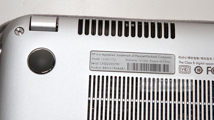 ENVY 스펙터XT, 엔비 스펙터XT, 스펙터XT, SpectreXT, i5, i7, hp울트라북, 인텔 아이비브릿지, SSD, 포토샵, 프리미어, IT, 리뷰, 사용기, 개봉기, 후기, ENVY 스펙터XT 개봉기, 스펙터XT 개봉기, SpectreXT 개봉기,ENVY 스펙터XT 개봉기 디자인 구성품 SpectreXT  울트라북 모든 제품을 전시해둔곳을 다녀왔던적이 있습니다. 이미 써보았던 제품 외에 상당히 인상깊었던 제품이 ENVY 스펙터XT 였는데요. 이번에 체험단이 되어서 재대로 테스트를 해볼 수 있는 기회가  생겼네요. 이번시간에는 스펙터XT 개봉기 및 구성품에 대해서 살펴보고자 합니다. 추후에 자세한 벤치마크 및 소음 벤치마킹, 문제점 및 장점등을 찾아보겠지만, 이번시간에는 SpectreXT 디자인에 대해서만 봐주시기 바랍니다.  밖에 들고 나가서 스마트폰으로 테더링을 한 상태로 블로그 포스트를 하나 하는데 이 노트북을 사용해 봤었습니다. 타이핑도 많이 했고, 웹서핑도 이것저것 해 보았는데 키감도 괜찮은 편이고, 화면의 크기도 적당한듯하고, 크기도 적당하고 괜찮더군요. 다만 하단 부분에 조금은 저항이 있으면서 우레탄코팅이 되어있는듯한 느낌 때문에 긁히지 않을까 좀 걱정은 되더군요. 이제 좀 살펴볼까요?