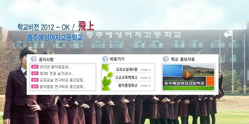 창의경영학교, 교육과정혁신형, 과학중점학교, 영어중점학교