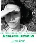 청춘페스티벌_하상백