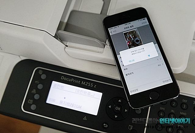 갤럭시노트3 무선 프린트 연결 방법