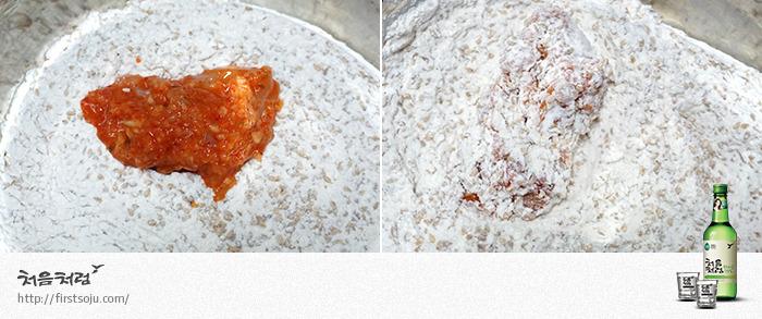 치킨,닭가슴살,닭가슴살 요리