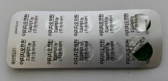 면역억제제