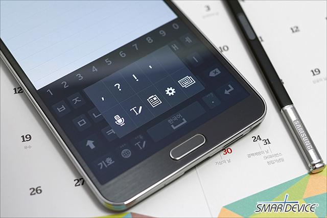 갤럭시노트3, 삼성키보드, 손글씨입력, 음성입력, 키보드, 키보드단어장, 키보드 활용팁, Galaxy Note 3, 키보드 설정, 쿼티 키보드, 천지인 키보드, 천지인 플러스, 베가 키보드, 나랏글 키보드