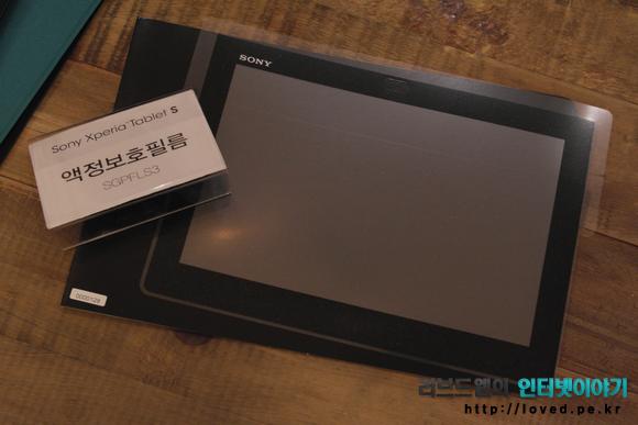 소니 엑스페리아 태블릿S