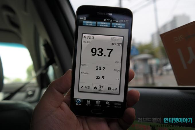 전주 SKT 광대역 LTE-A 속도