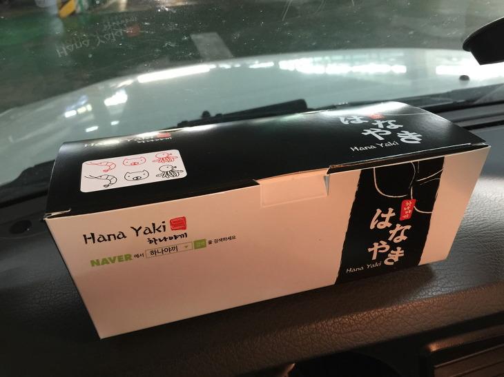 한국형 오코노미야끼 하나야끼 후기 신세계 센텀시티