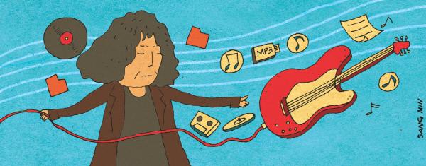 [기타로 낙서하다]음악을 대하는 불편한 태도