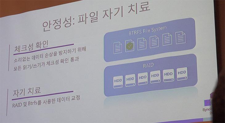 시놀로지, 2017 ,서울, 신제품, DSM ,소개, 씨게이트, HGST, 다화CCTV,IT,IT 제품리뷰,신제품에 대한 설명을 듣는것은 즐거운 일입니다. 저도 그런 행사에 다녀왔는데요. 시놀로지 2017 서울에서 신제품 DSM 소개를 듣고 같이 사용할 수 있는 씨게이트 HGST 다화CCTV 에 대해서도 살펴봤습니다. 그리고 많이 기대하고 있던 Synology Router도 신형이 새로 나왔습니다. 시놀로지 2017 서울에서는 실제 시연을 위주로 하는 소개가 많아서 저도 재미있게 봤었는데요. 영상도 찍어왔습니다.