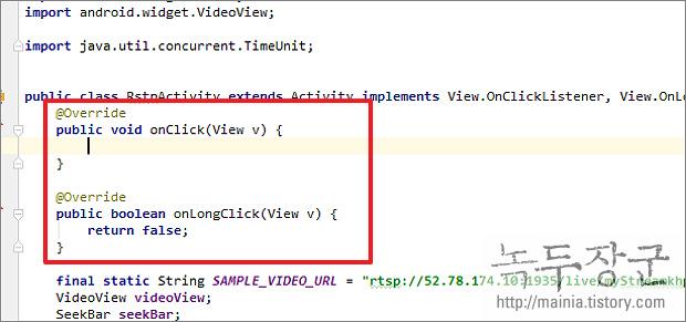 안드로이드 스튜디오 인터페이스(Implement Methods) 필수 구현 함수 자동으로 코드 추가하는 방법