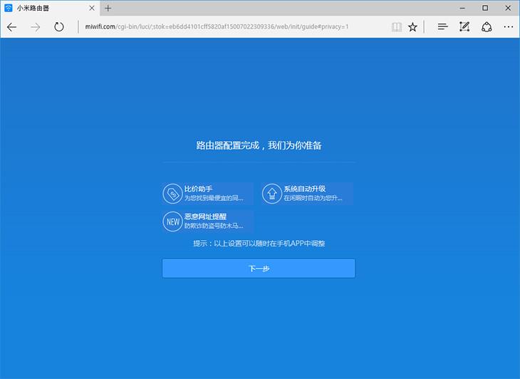 샤오미 공유기3, Xiaomi, Mi, WiFi, Router 3, 성능,IT,IT 제품리뷰,기가인터넷에서 사용할 제품으로는 부족했습니다. 하지만 꽤 인상적이었는데요. 샤오미 공유기3 Xiaomi Mi WiFi Router 3 성능을 알아보려고 합니다. 하얀색의 몸체와 어댑터가 상당히 인상적이었는데요. MT7620A 프로세서를 사용하고 DDR2 128MB의 램이 사용되고 128MB SLC 롬이 사용되는 제품 입니다. 샤오미 공유기3 Xiaomi Mi WiFi Router 3는 안테나도 4개가 사용되었는데요. 대략 실제 사용해보면서 느낀점을 적어봅니다.