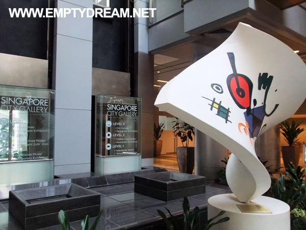 싱가포르 시티 갤러리 Singapore City Gallery