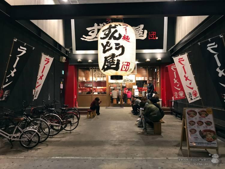 대구공항에서 출발한 오사카여행, 덕질여행도 KT 데이터로밍 하루종일로!