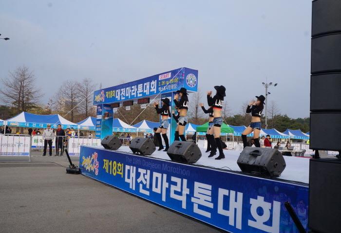 제18회 대전마라톤대회 식전공연