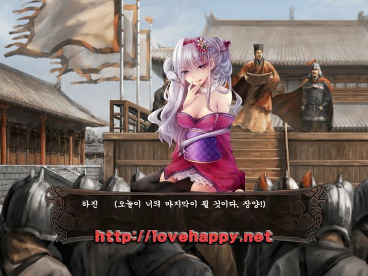 미녀삼국지 - 15화 조조, 황궁을 장악하다. 006