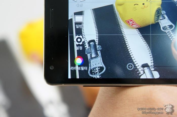 베가아이언2, 카메라, 스펙, 특징, 라이브필터, 기능