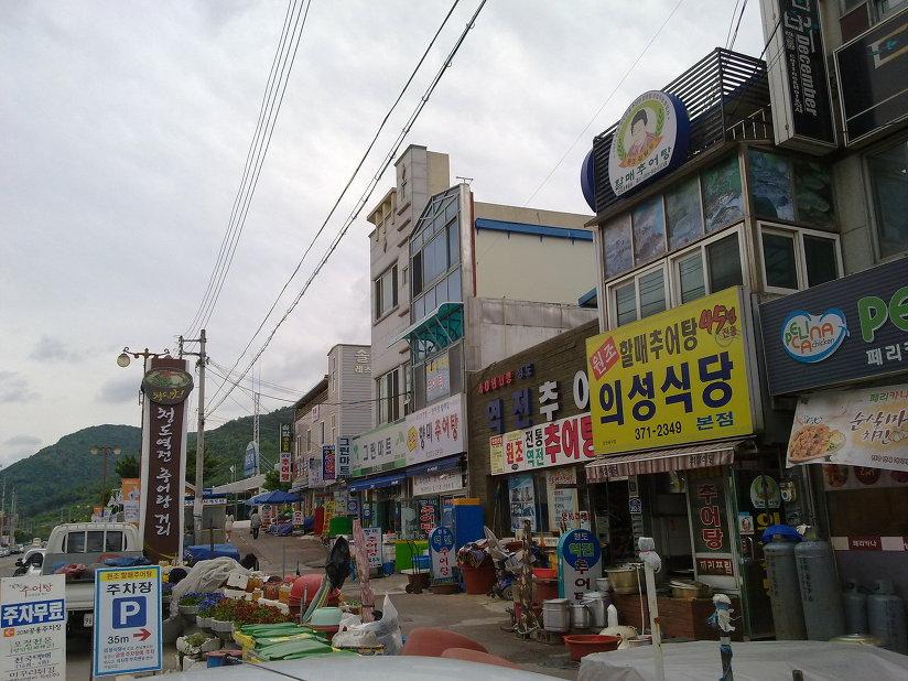 청도 역전 추어탕 거리 Cheongdo Chooeutang street
