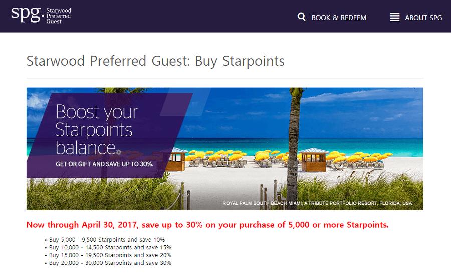 스타우드호텔 포인트구매