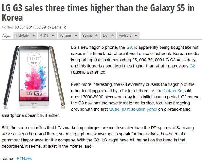 LG G3 판매량, 갤럭시S5 판매량, 해외반응