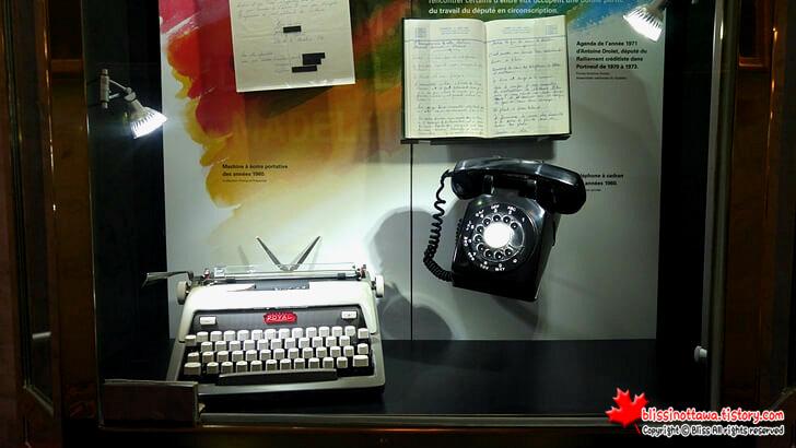 1960년대 전화기 타자기