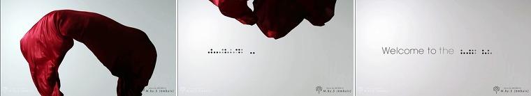 소니, Sony, ソニーCES2015, ソニー, 소니 CES 2015, CES 2015, 소니 CES 영상, 소니 CES 2015 영상, 소니 모피어스, 소니 티저 영상, Sony CES 2015