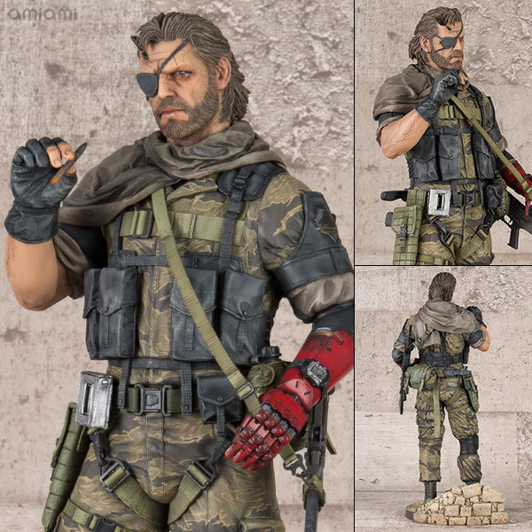 Metal Gear Solid Snake Figure