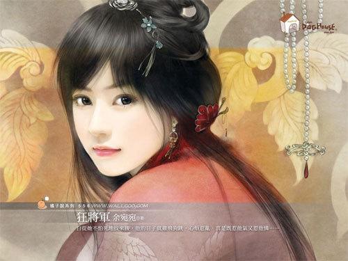 중국 미인의 10대 조건 중국 전통 미인의 10대 조건은 쏘쿠베