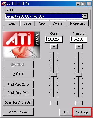 ATITool 그래픽카드 오버클럭킹 설정