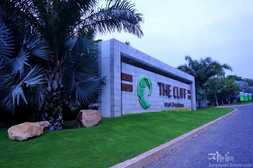 베트남 무이네 리조트 더 클리프 리조트 The Cliff Resort & Residences
