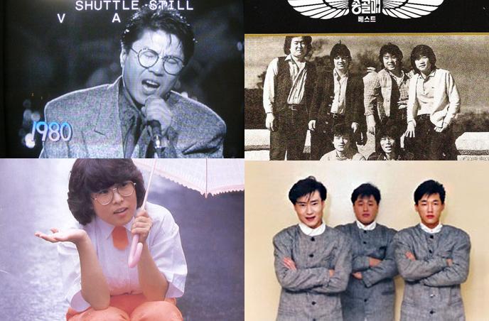 1980년대, 가왕 조용필의 등장과 다양한 장르의 공존