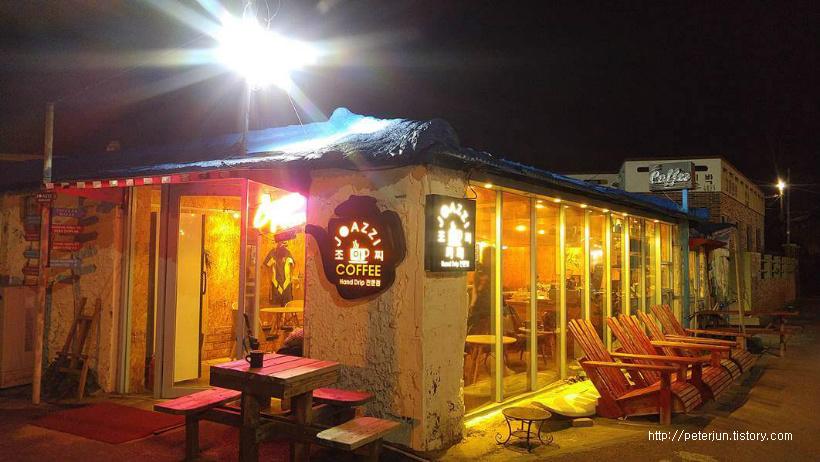 이호태우해변 카페